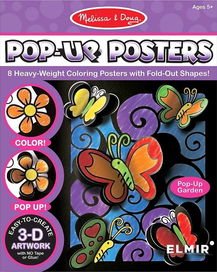 3D-раскраска Melissa&Doug Цветы и бабочки (MD5282) купить ...